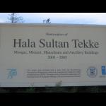 http://www.comite-des-villes-jumelees-saint-cyr-sur-loire.fr/sites/default/files/imagecache/big/jjr/09-09-27_Mosque_Hala_Sultan_Larnaca_001.png